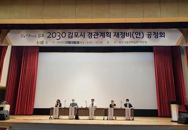 퍼스트신문  / 김포뉴스